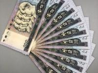 90版100元人民币一张值多少钱