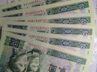 1980年2元纸票