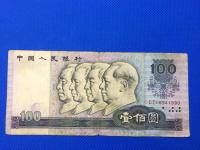 80年旧的100元