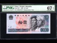 80年老板10元钱