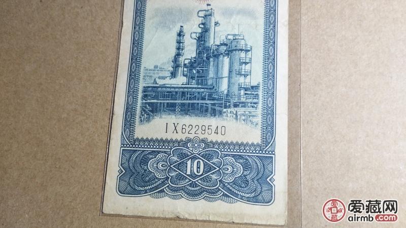 1983年10元国库券!