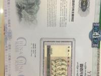 第四套人民币100元4连