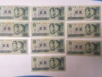 1980年的2元