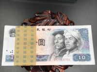 80版10元纸币存世量