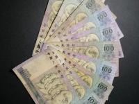 1990年纸币100元价格表