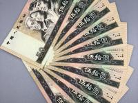 50元1990年的钱