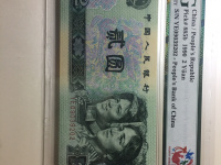90年2元币