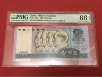 人民币100元80年版