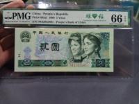 1980年2元绿幽灵