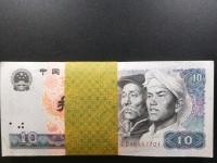 第四套10块钱