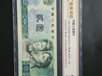 1980版本2元