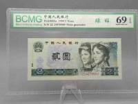 1980年的2元钱