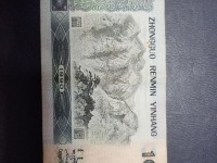 90年单张100元价格表
