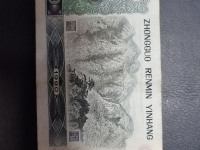 第四版90版人民币100元人民币
