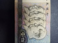 1990年版100元人民币价格