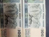 老版100元90年的多少钱