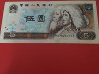80版5元钱