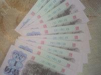 1962年1角人民纸币