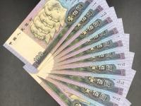 人民币90版100元多少钱