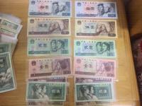 90年2元人民币人民币
