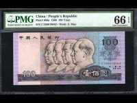 钱币1980年100