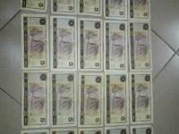 第四套5元的人民币