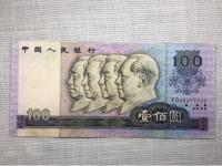 老纸币80年的100元