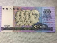 1990年蓝100