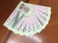 1962年2角纸币钱
