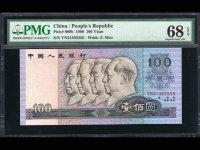 1990年蓝色100元钱