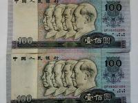 1990年红色100元人民币价格查询