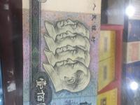 80版100圆