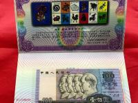 人民币1990版 100