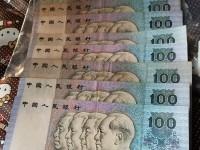 90版的100元折白错币值多少钱