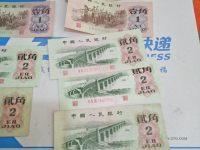 1角钱62年人民币价值多少钱