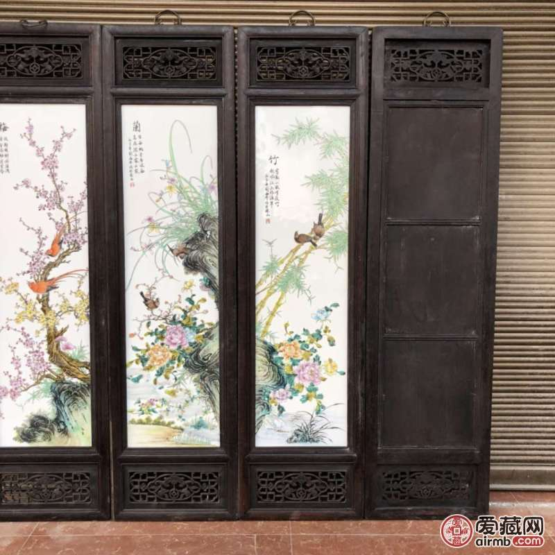 《刘雨岑》作品红木镶瓷板