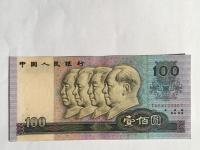 100元4连体90版值多少钱