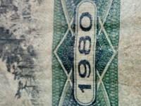 80年100元票样