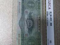 1953年叁元人民币市场价格