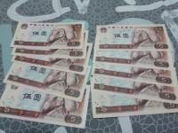 第四套人民币90版5元