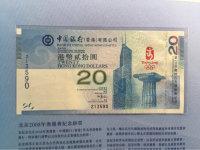 香港奥运钞市场价
