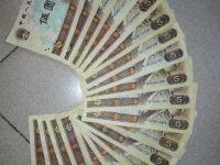 第四套人民币里面的5元
