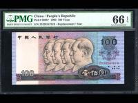 90版的100元钱可以兑换多少钱