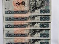 第四套人民币版别10元