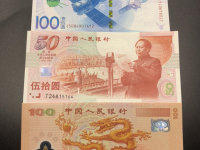 千禧龙钞最价格多少及图片