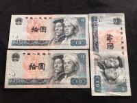 80年10圆元