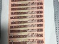 90年1元宝石蓝值多少钱