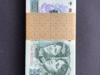 第四套人民币90版2元票样