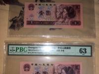 1990版的1元老纸币
