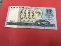 四套人民币80版100元